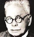 Professor José Nogueira dos Santos